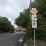 Ограничение скорости на Пойме