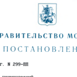 """Станции метро """"Нижние Мнёвники"""" не будет..."""